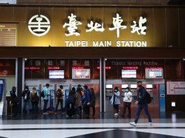 Populasi Taiwan turun 90.000 dari tahun lalu