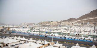 Saudi Arabia decides Eid Al-Adha begins on July 20
