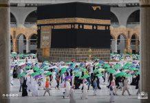 Arab Saudi tak izinkan jamaah umroh Indonesia masuk kerajaan