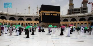 Saudi Arabia to receive foreign umrah pilgrims from Aug. 9