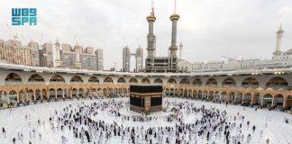 Masjidil Haram siap terima jamaah umroh dari luar negeri
