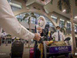 Arab Saudi berencana tambah jumlah jamaah umroh 120.000 per hari