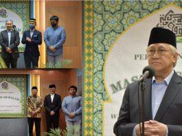 Muslim Indonesia di Austria gagas Masjid As-Salam di Wina