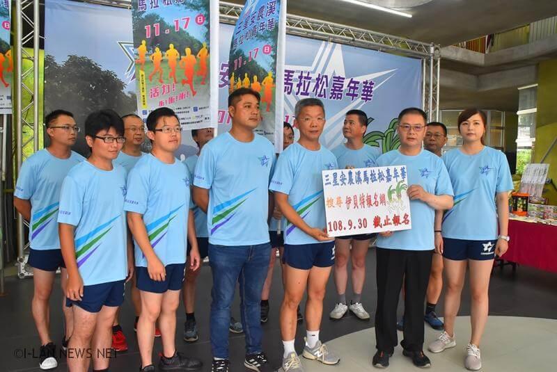 今年11月17日將舉辦「2019第一屆三星安農溪馬拉松嘉年華」活動。