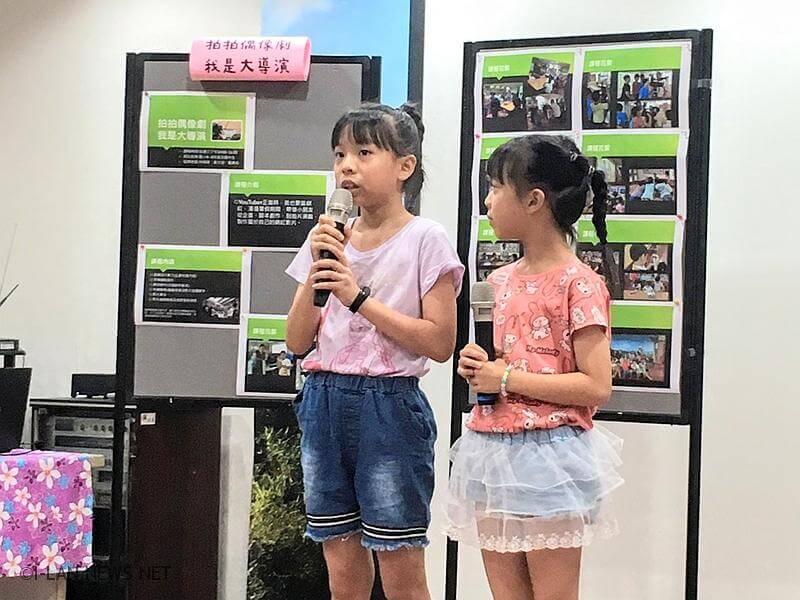 成果發表會將呈現七堂課中小朋友們的學習成果,並邀請小朋友上台分享學習點點滴滴。