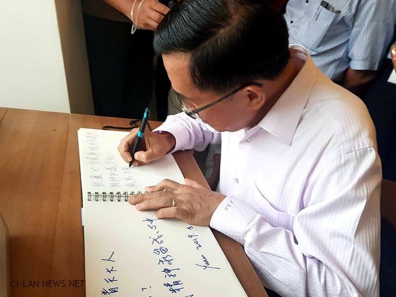 陳水扁「堅持」新書簽名會到陳定南紀念館舉行