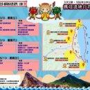 北台灣媽祖文化節 全國最盛大的海上宗教活動!