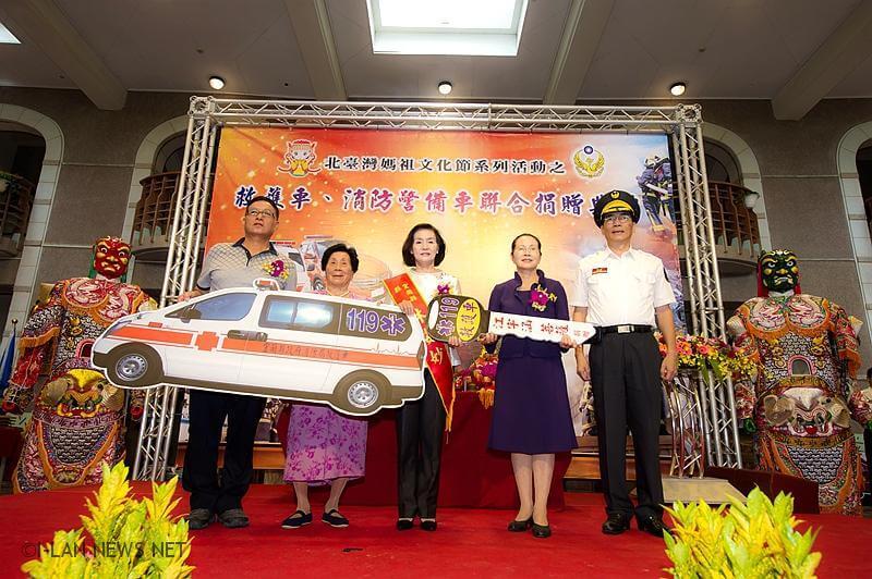 社會善心捐贈4輛救護車、2輛消防警備車!