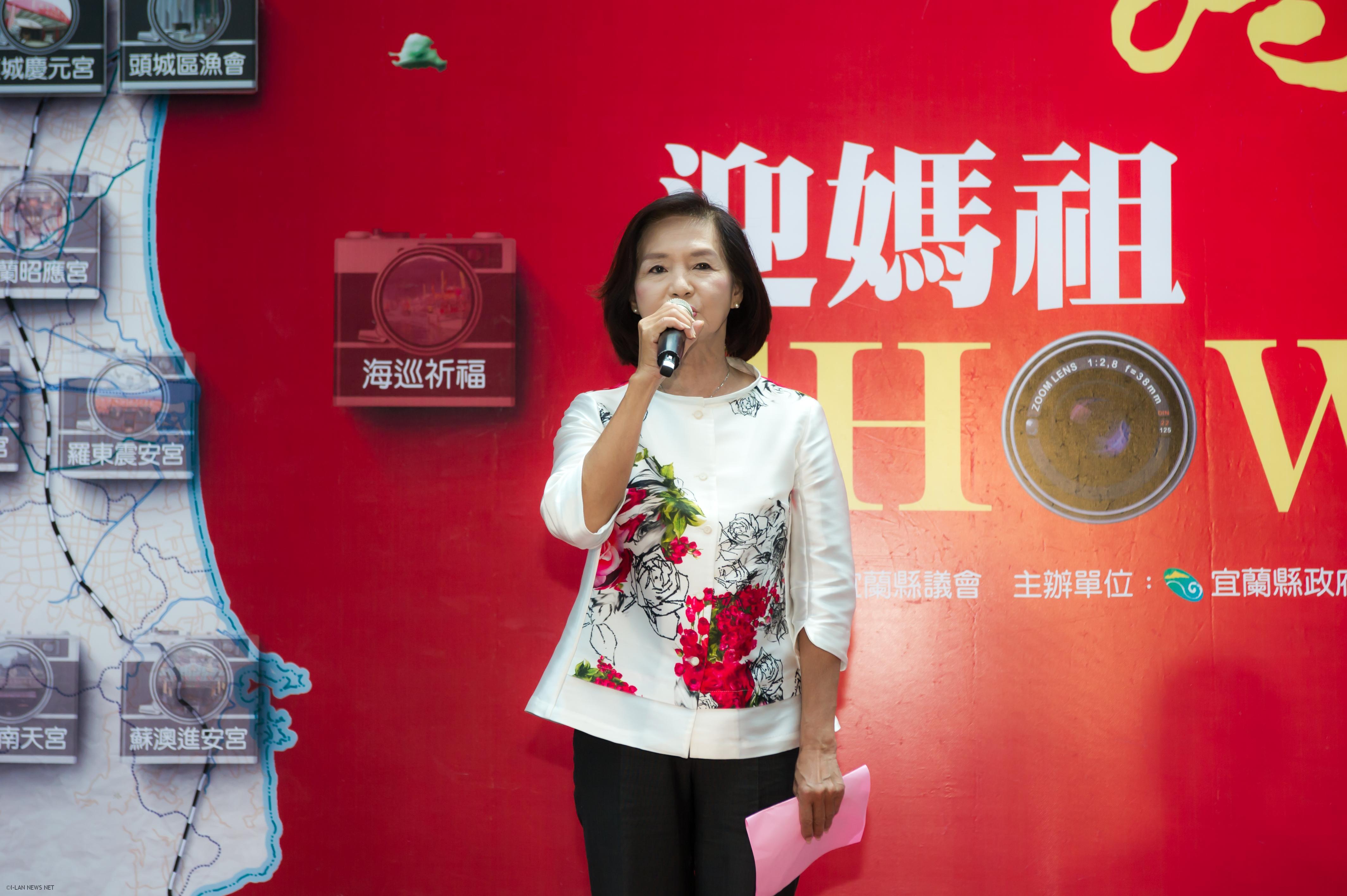 「2019北臺灣媽祖文化節-蘭陽媽祖護臺灣」將於9月6日至9月8日(農曆8月8日至8月10日)一連3天舉行海、陸遶境民俗慶典。