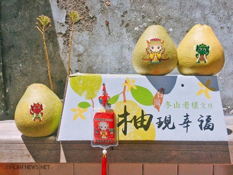 6顆頂級文旦柚,皆來自超過35年生的老欉,甜度高達12度。