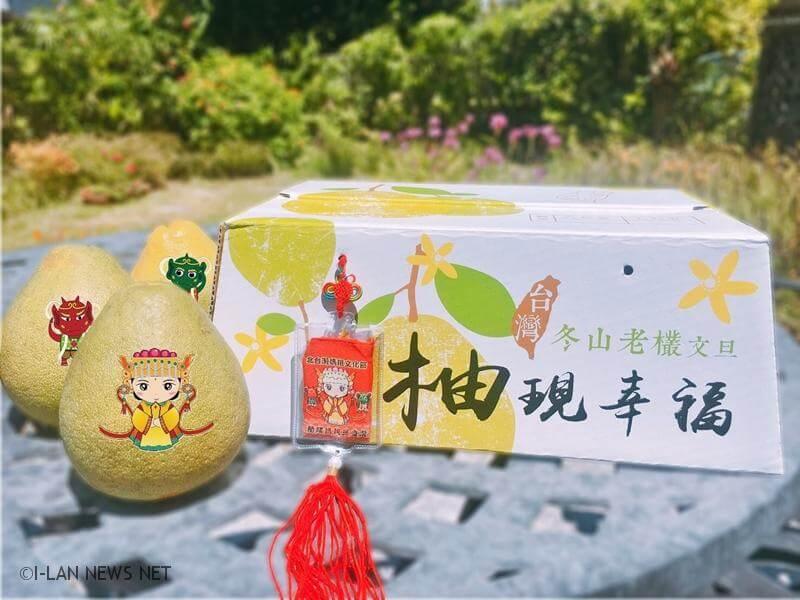 農業處與農會在腦力激盪下,決定邀請冬山鄉農會與民間業者「台灣勁得時」共同推出「媽祖寶柚傳香火禮盒」。