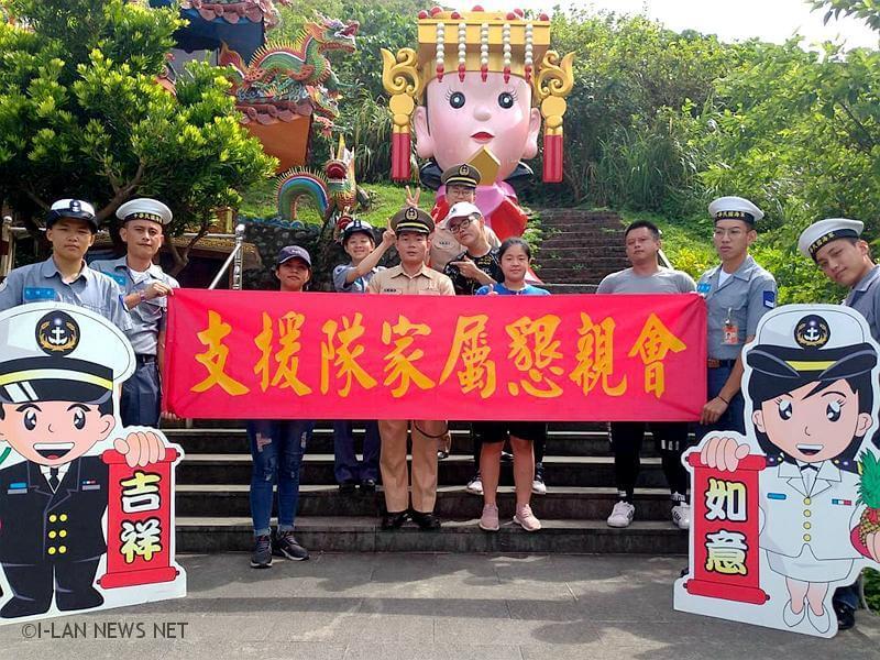 活動更結合「2019北臺灣媽祖文化節」至軍區進安宮媽祖廟參訪。