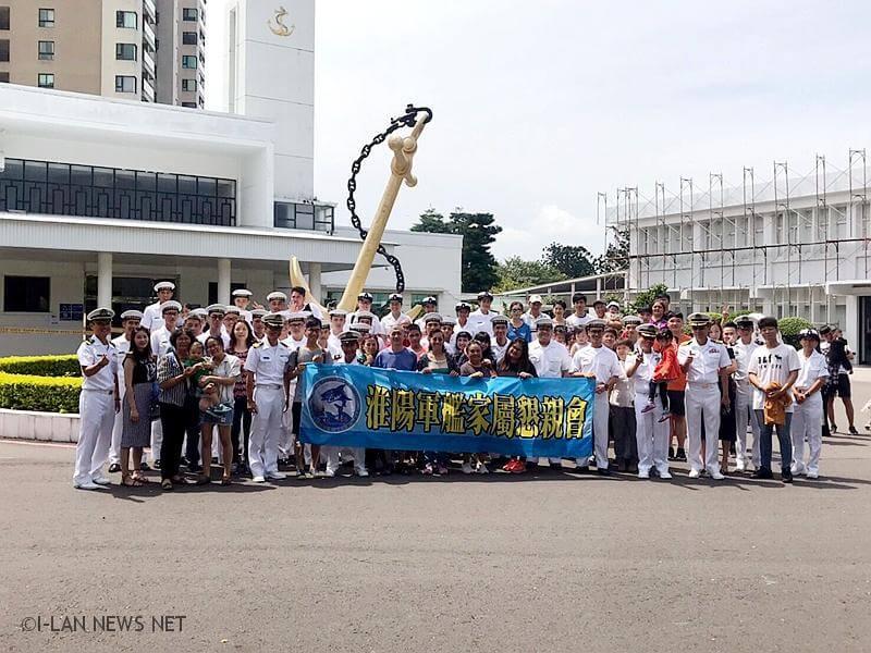 海軍一六八艦隊支援隊今日舉辦懇親會,邀請官兵家屬蒞隊了解子女在營服役情形。