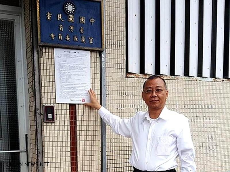 不捨!國民黨宜蘭縣黨部書記長王明通疑因心肌梗塞致死!