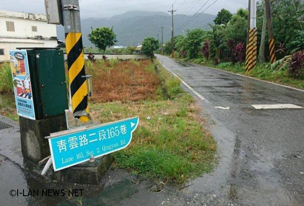 全臺最低調的路標指示牌 指向「墓仔埔」