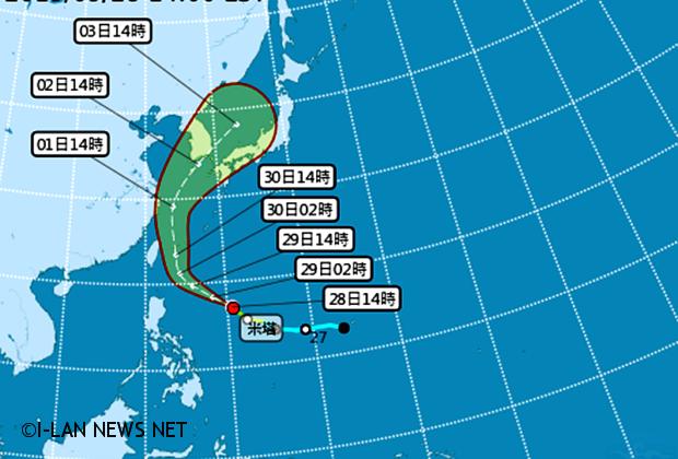 米塔颱風裙擺 30日外圍恐接近台灣東北部外海!