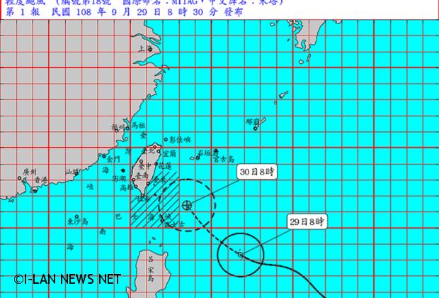 輕度颱風米塔中央氣象局發佈海上颱風警報