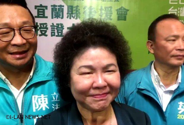 陳菊:蔡英文民調很高 超過20%超過20%!