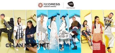 伊士曼的Naia(TM)可持續面料在2019年度 Redress設計大賽總決賽時裝秀上表現亮眼
