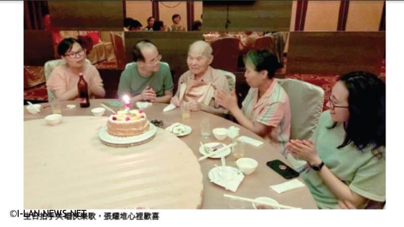 108年宜蘭縣百歲人瑞轉輯--張耀堆