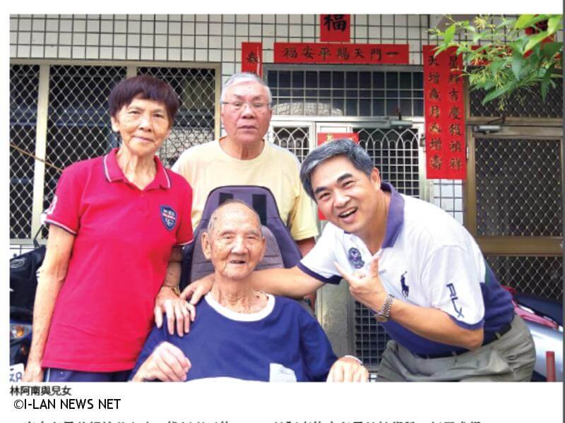 108年宜蘭縣百歲從瑞--林阿南
