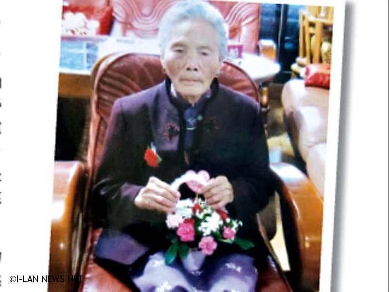 108年宜蘭縣百歲人瑞專輯--陳青