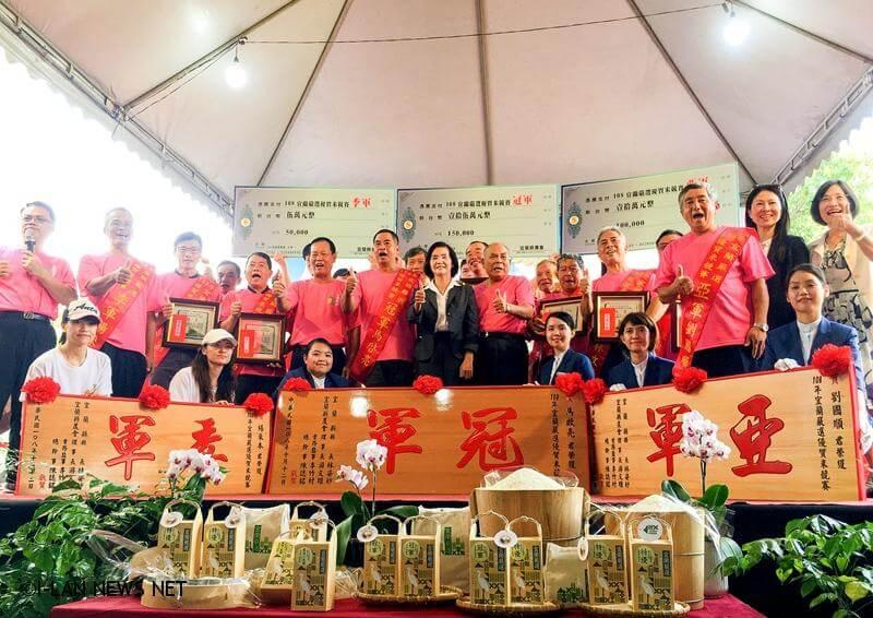 108年宜蘭嚴選優質冠軍米競標價每公斤8888元