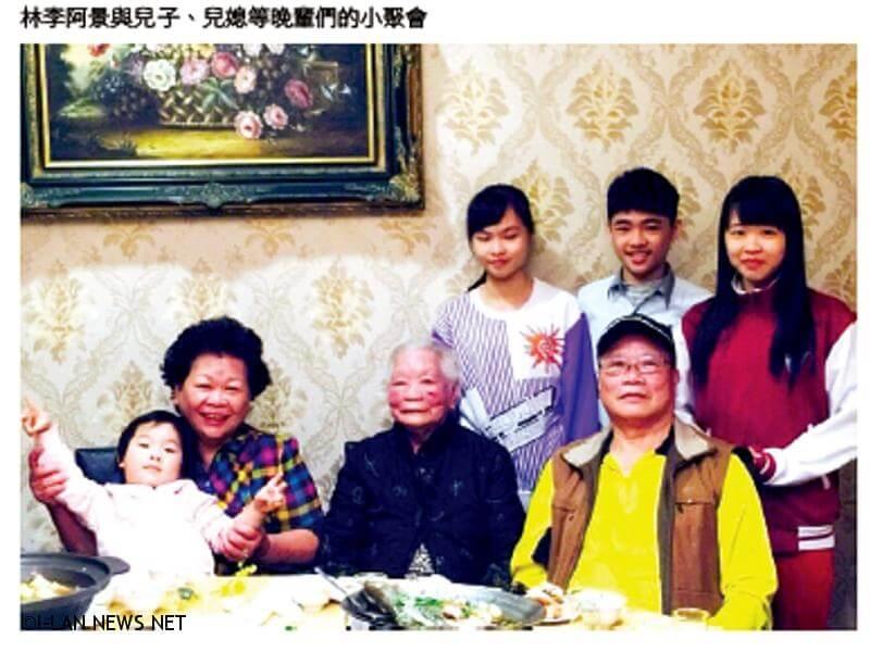 108年宜蘭縣百歲人瑞專輯—林李阿景