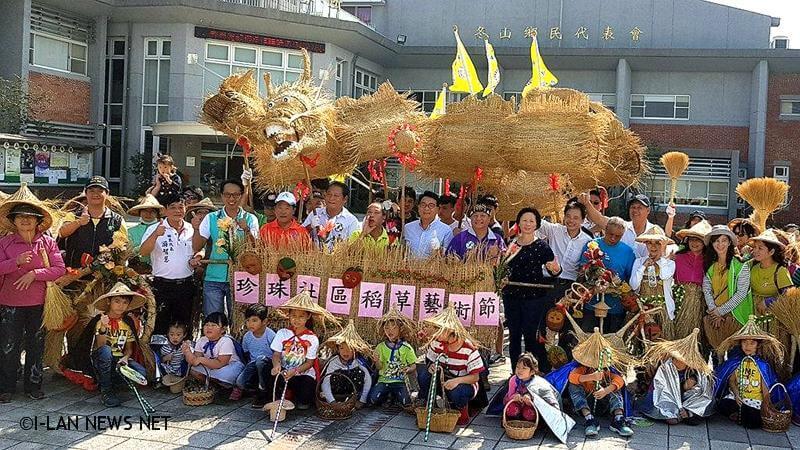 10月20日相招徠珍珠稻草藝術節!