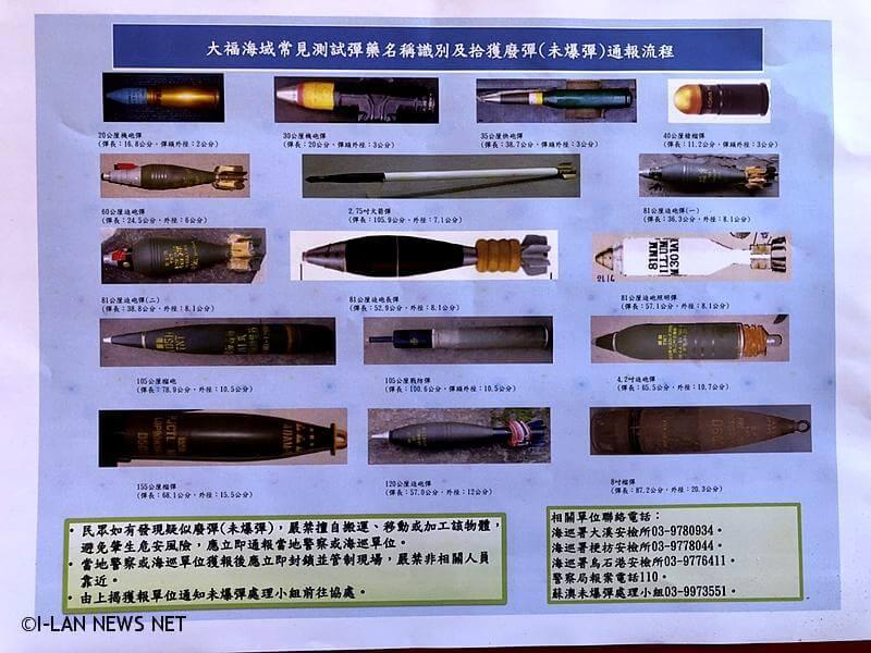 頭城火箭彈事件相關軍事單位到罹難家中拈香致意!