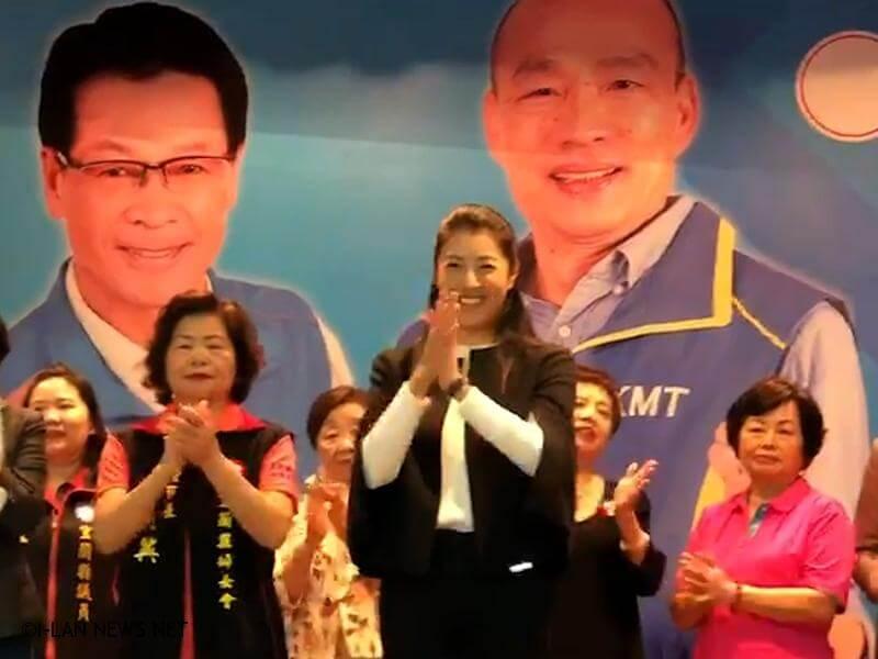 庶民總統韓國瑜宜蘭婦女後援會許淑華來加持!