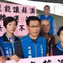 呂國華:交通部不能讓蘇澳轉運站棄而不用!
