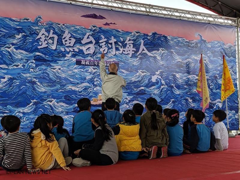 高齡九十歲的林玉通阿公說釣魚台的故事。