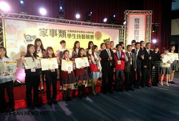 家事技藝優等教育部頒金手獎 16人獲公費海外教育見習