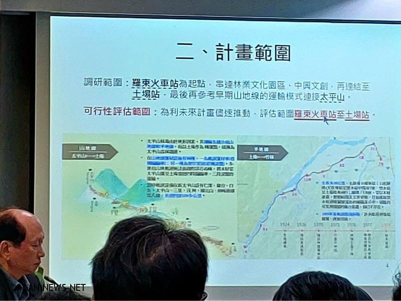 太平山森林鐵路、國5宜4匝道動線改善可行性評估獲確認!