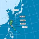 今年第27號鳳凰颱風侵台機率低!