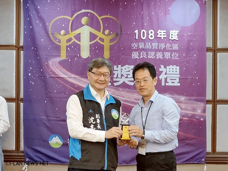 沈志修副署長授獎予環保局林金龍副局長