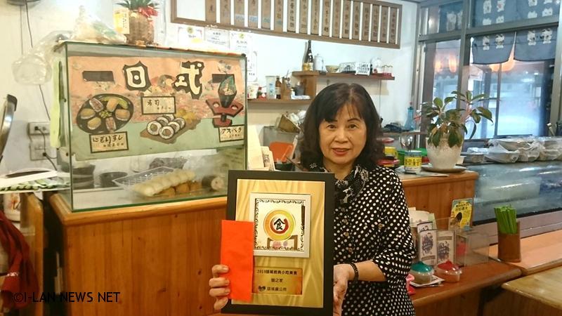 頭城美食有「認證獎牌」哦!