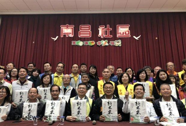 宜蘭縣社區發展聯盟與臺灣省會計師公會捐贈白米五千公斤濟貧