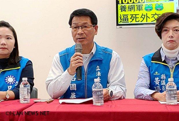 楊蕙如案呂國華要求謝長廷辭職回國接受調查!