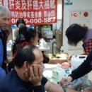 大同鄉肝炎免費篩檢活動 共計390位民眾受惠