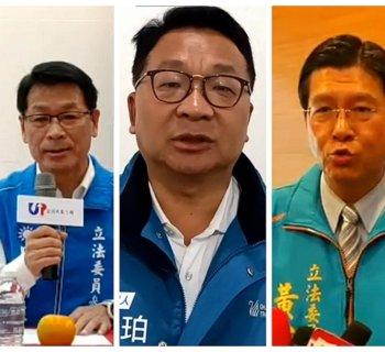 呂國華、陳歐珀擴大秋冬旅遊補助再同調 黃定和談毒品!
