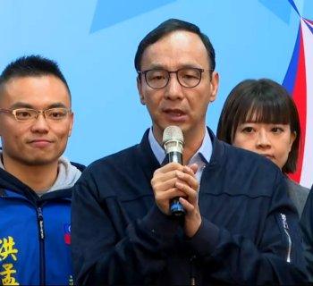 朱立倫:國民黨絕對不能有任何的敗選模式