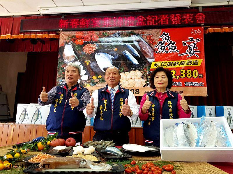 鱻宴海鮮錦集禮盒俗夠大碗限定2000份哦!
