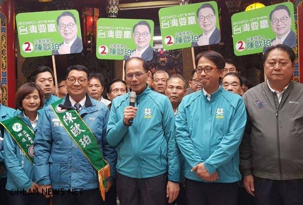 游錫堃:守護台灣主權及自由民主要靠大家堅定與打拚