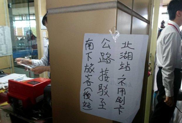 乙級災害規模 台鐵電車線故障西幹線上、下行將延遲計傍晚6點恢復