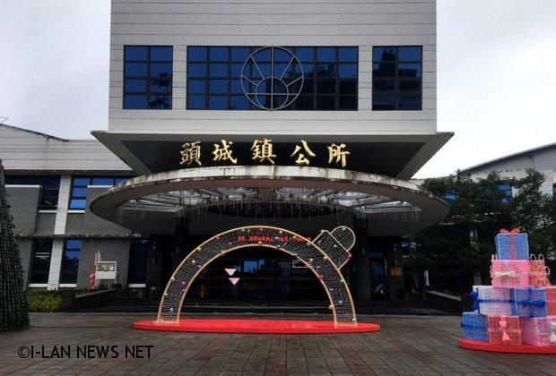 頭城鎮長暫由呂莉莉代理12月23日生效