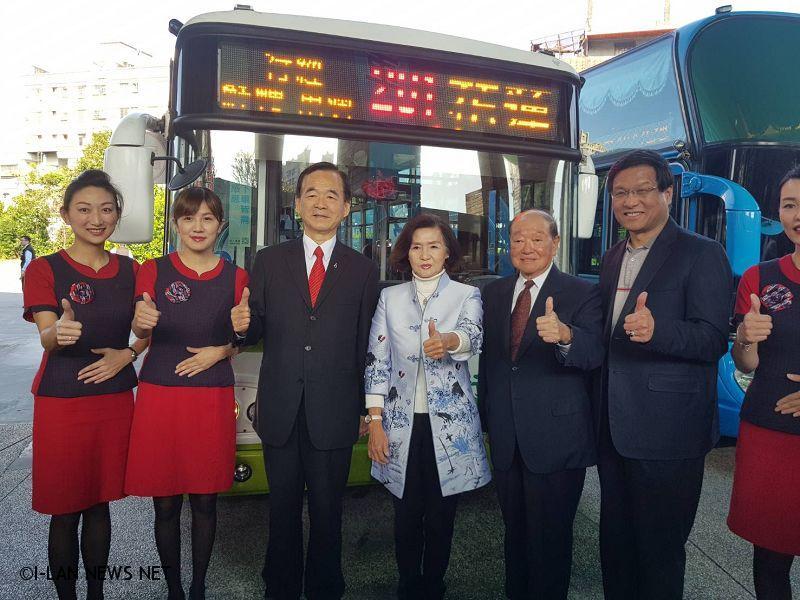 林姿妙縣長主持羅東轉運站~花蓮火車站市區公車通車儀式