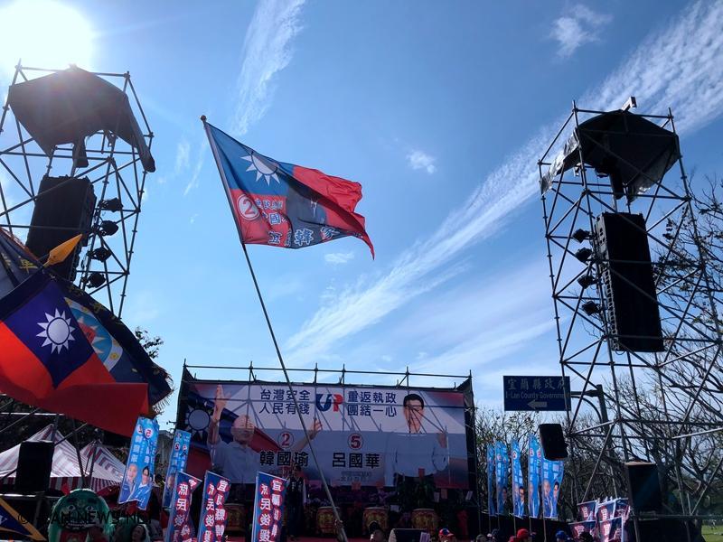 林姿妙高喊「勇敢的宜蘭人站出來!」讓韓國瑜與支持者吃下定心丸!
