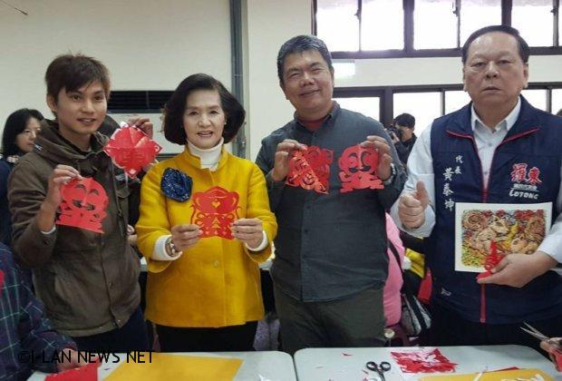 羅東鎮金鼠迎春社區百人剪春貼印年畫